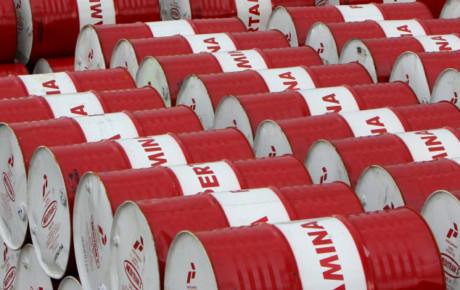 PERTAMINA Natural Gas Engine Oils NG LUBE