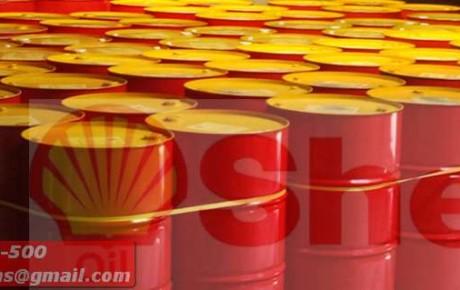 Beli Harga Oli Shell Hx7 Diesel