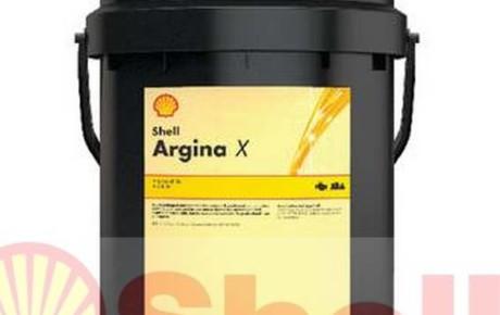 Distributor Oli Shell Rimula R2
